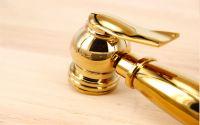 Смеситель с кнопочной лейкой Gold 1136